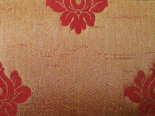 Обои Москва каталог обоев M7760.23